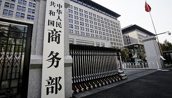 #晨报#继杭州,在北京、广州增设互联网法院;商务部:已收到33个世贸组织成员提交的1600多个书面问题涉及知识产权保护等诸多领域