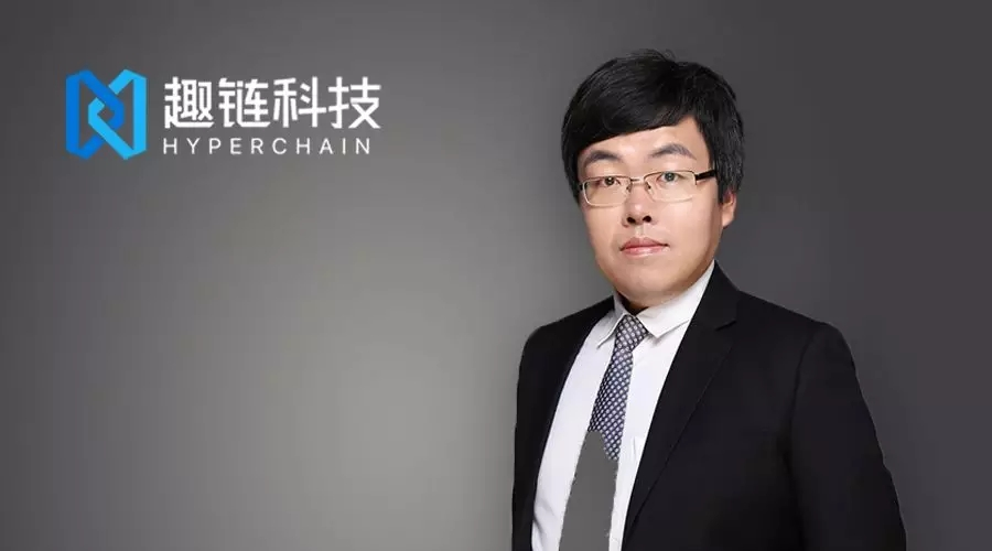 【对话点融副总裁王怀彬】区块链专利如何助力科技改变传统金融?