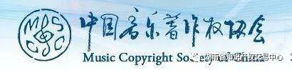 歌曲《离人愁》抄袭了N首歌?从知识产权角度了解一下!