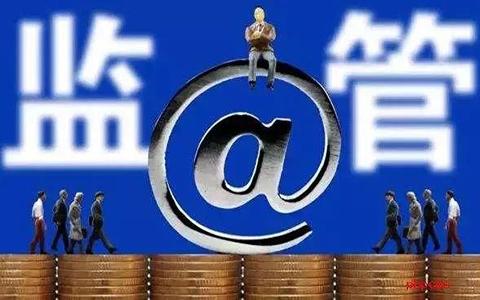 市场监管总局:开展打击使用未注册商标违反商标法禁用条款行为!