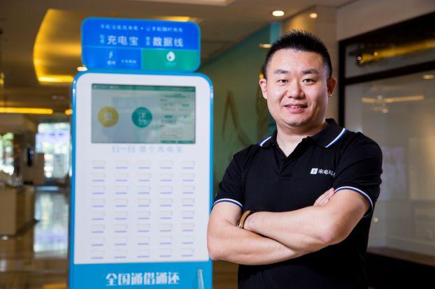 【猛料】袁炳松对决陈欧!还原来电诉街电专利大战之争
