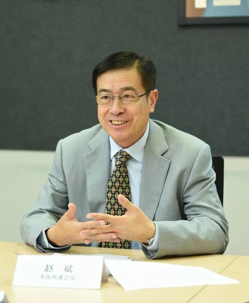 高通全球高级副总裁赵斌:我们见证了中国在知识产权保护领域取得的巨大进步和成就