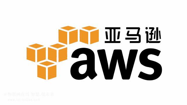 遭索赔 3 亿元?亚马逊「AWS」涉嫌商标侵权被告
