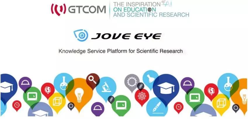 人工智能和大数据技术在专利领域的新突破——JoveEye
