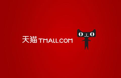 """京知受理""""天猫""""商标无效宣告请求行政纠纷案"""