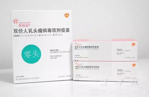 宫颈癌疫苗?NO!是HPV疫苗!应该打哪个?