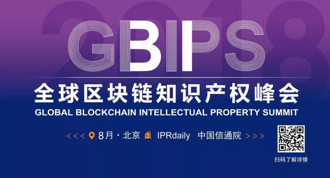 摩拜专利申请450件!持续创新助力中国原创