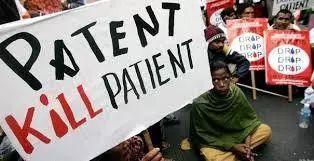 法国的「药品专利保护与公共健康」