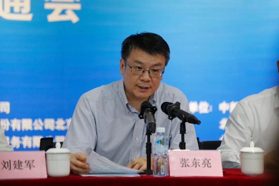 """2018年""""交通银行杯中国好专利""""媒体沟通会在京举行"""