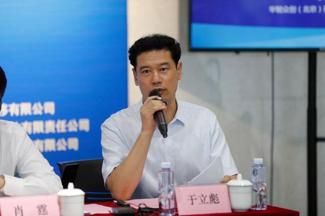 """2018年""""交通银行杯专利价值评估工具大PK""""活动在京发布"""