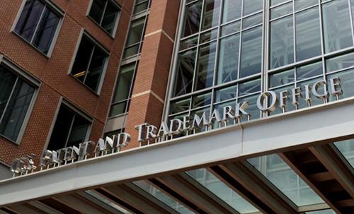 打击虚假商标申请!美国专利及商标局推出「两项新举措」
