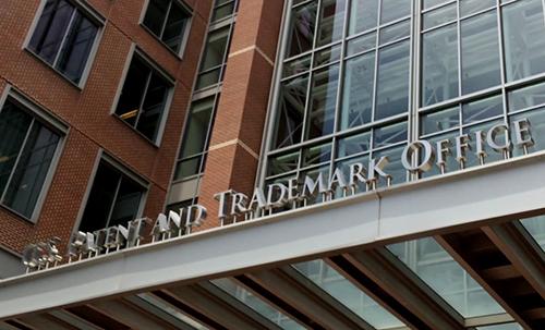 #晨报#USPTO就《2018-2022战略规划》草案向公众征求意见;案值6000万的漂浮系统专利诉讼案开庭在即