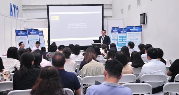 """""""新旧专利法衔接和过渡问题""""研讨会在京举办"""