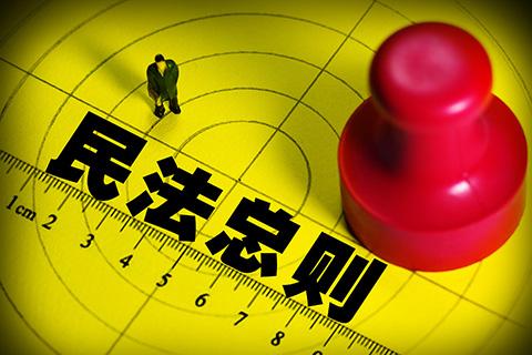 """#晨报#国外申请人在华申请发明专利累计超过177万件;民法典因""""条件不成熟""""暂不设知识产权编"""