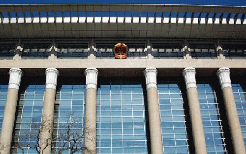 最高法院:《互联网法院审理案件若干问题规定》全文发布