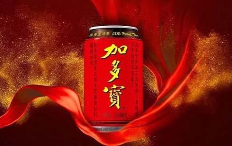 """刚刚!最高法院裁定加多宝拥有""""红罐装潢权益""""(附裁定书)"""