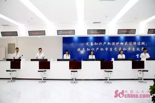 9月7日,济南商标审查协作中心正式挂牌运行