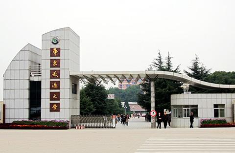 近日,「江西省知识产权学院」被同意设立!