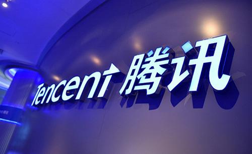 #晨报#中国商标审查周期今年年底将缩短为6个月; 腾讯回应捂脸表情被抢注 将对该商标提出异议申请