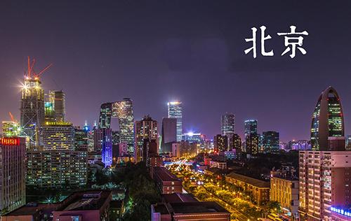 """""""捂脸""""商标初审之后,""""北京""""商标也初审了"""