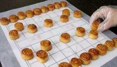 脑洞大开:月饼们的N种专利……