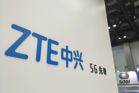 #晨报#中兴通讯向ETSI披露首批5G标准必要专利(SEP)超1000族;世界知识产权组织发布《2018年PCT年鉴》