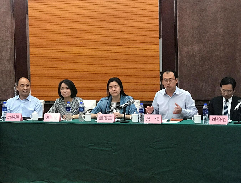 中关村成功举办「标准必要专利」主题沙龙