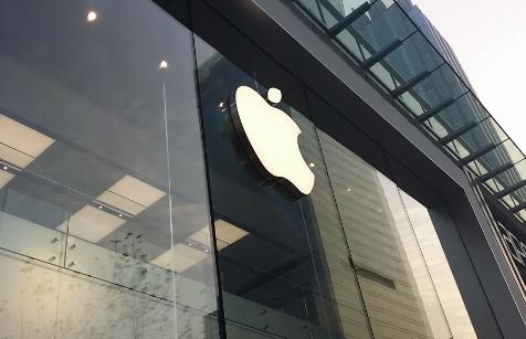 #晨报#苹果赢得2.34亿美元专利纠纷案;菲律宾知识产权局改进其知识产权服务