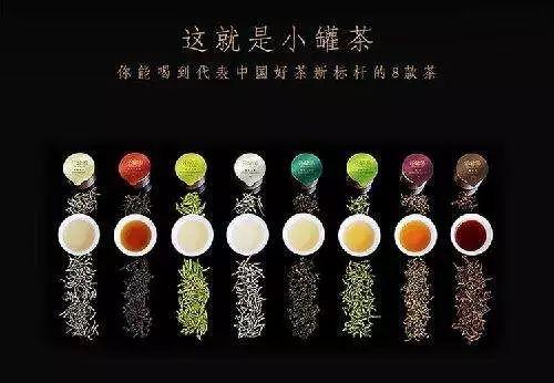"""成立仅2年零售额突破10亿!新晋茶叶网红""""小罐茶""""专利被宣告全部无效"""
