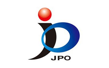 日本专利局《涉及标准必要专利许可的指南》及启示