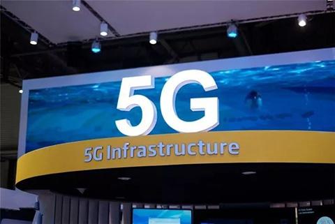 诺基亚、高通、爱立信等企业公布5G专利收费标准