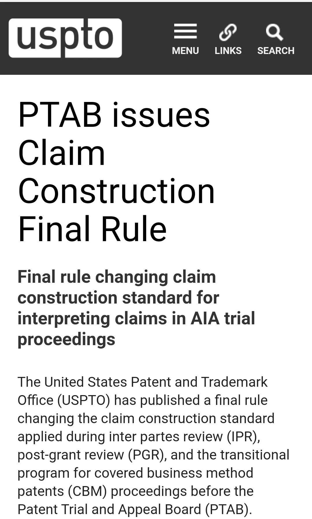 美国专利又一大事件!USPTO修改无效程序权利要求解释标准(附规则原文)