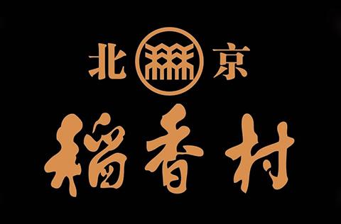 """一图看懂南北「稻香村」之争,谁""""山寨""""了谁?"""