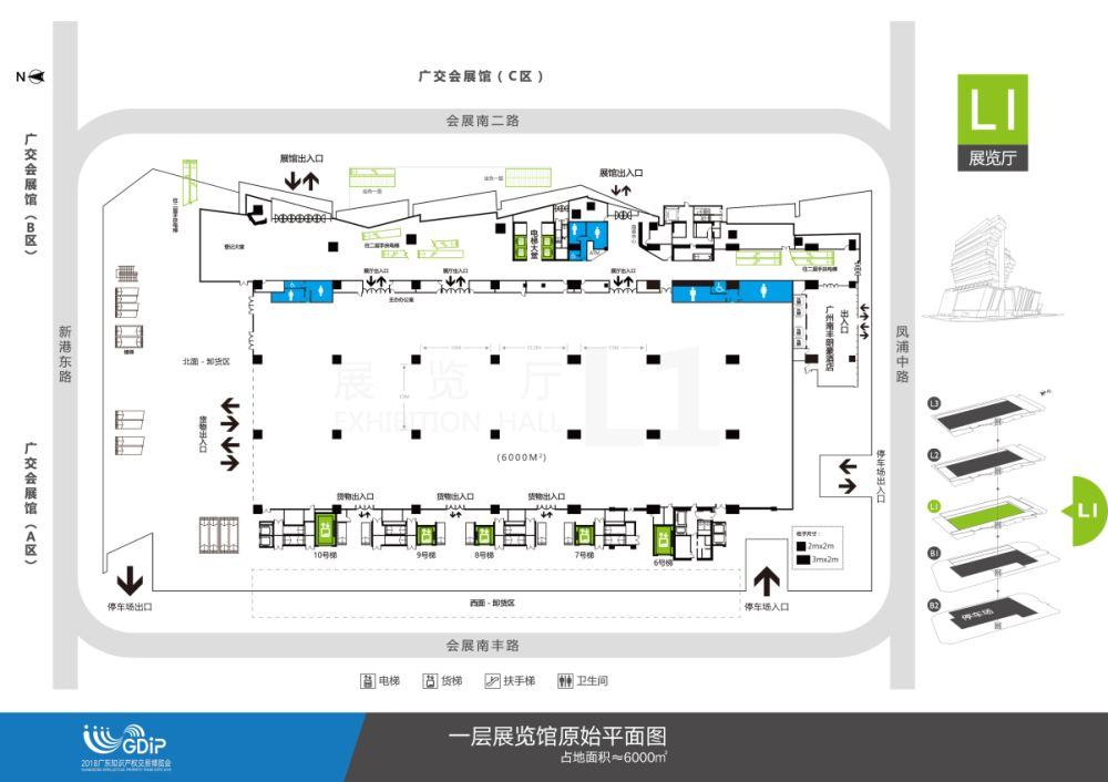 「2018广东知识产权交易博览会」部分重点展商名单公布!