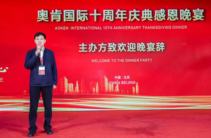 品牌文化与法律保护高峰论坛在京举行