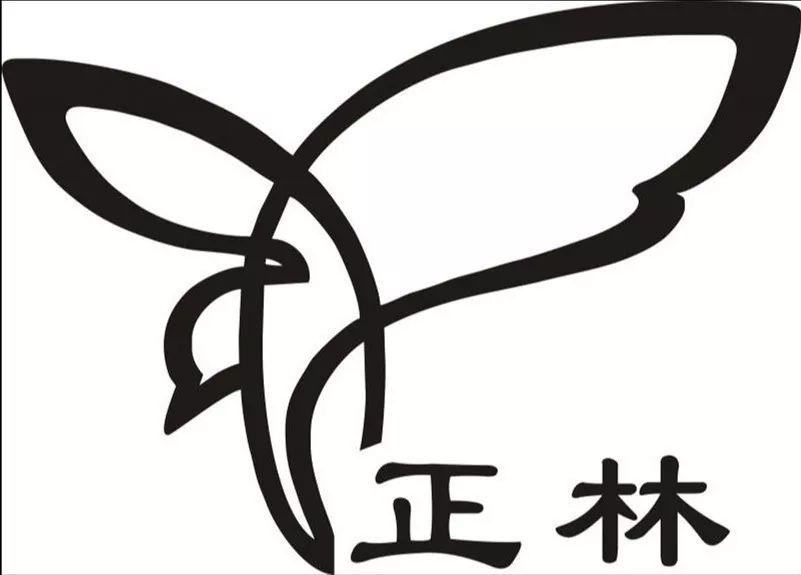 """2018广东知识产权交易博览会""""一带一路""""展商名单公布!"""