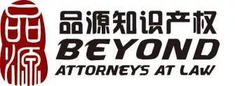 【报名】11.14 东莞沙龙|企业如何通过IP侵权诉讼与应对策略,实现其市场份额和效益的增长?