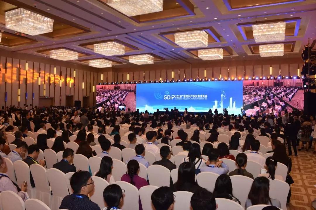 【重磅榜单】《2018中策-中国企业专利创新百强榜》知交会盛大发布