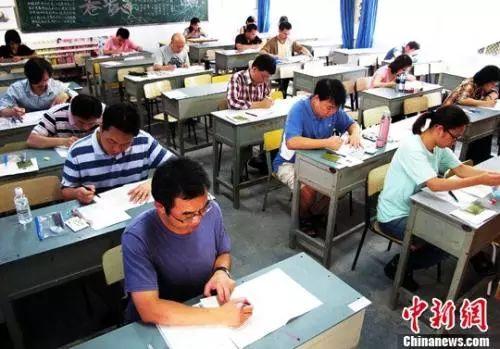 国家知识产权局:港澳台居民均可参加专利代理人资格考试并执业