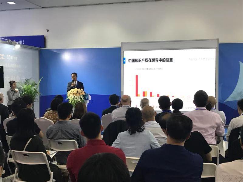首届科技创新与知识产权保护国际论坛在深圳隆重举行