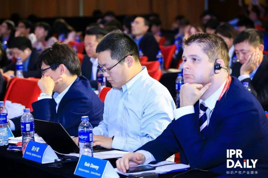 新环境!新技术!新策略!2018GIPC全球知识产权生态大会