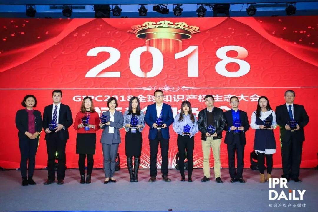 【榜单】2018年度中国专利代理十强