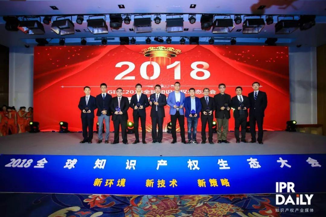 【榜单】2018年度中国台湾地区专利代理十强