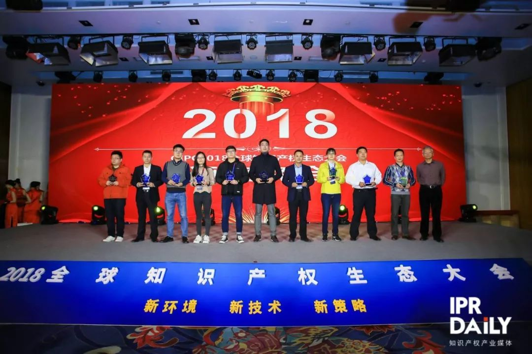 【榜单】2018年度中国商标代理十强