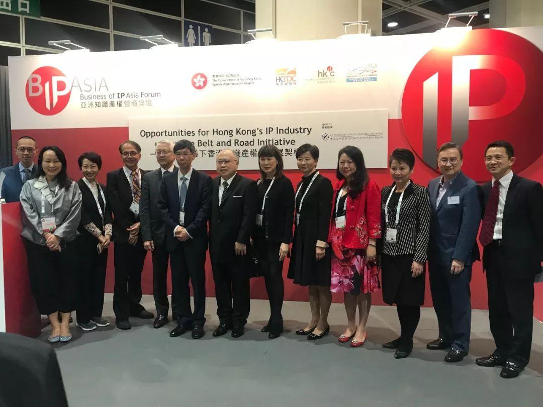 """""""一带一路""""倡议下香港知识产权事业发展契机"""