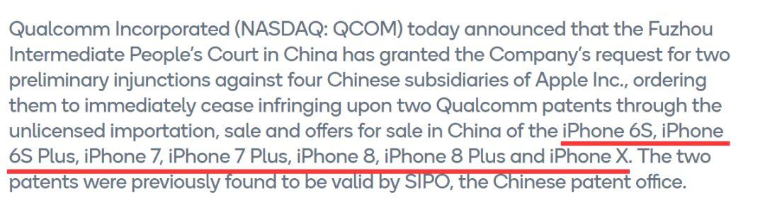 【快讯】福州中院授予高通两个诉中临时禁令,多款iPhone禁售,不可上诉!