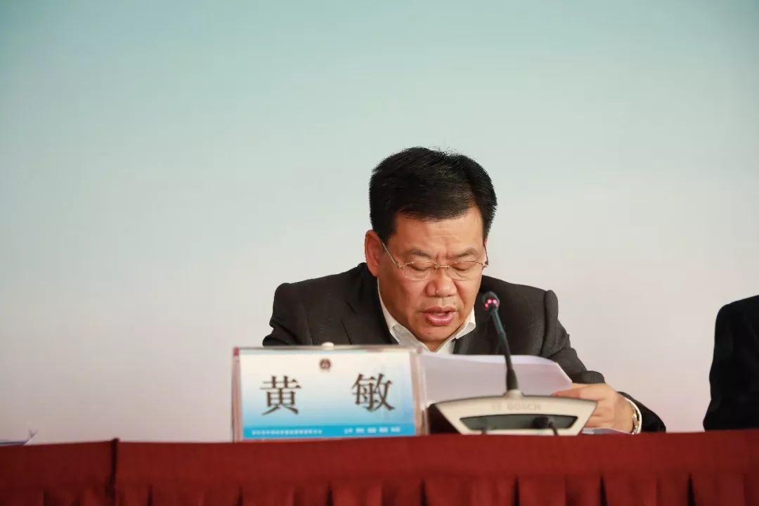 刚刚!中国(南方)知识产权运营中心揭牌啦!