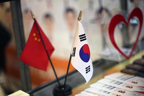 #晨报#中韩两局将于2019年1月1日起启动联合检索试点(CSP)项目;工信部:推进VR发展 2025年掌握核心专利和标准