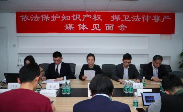 中国反侵权假冒联盟:苹果不执行禁令裁定蔑视践踏中国法律