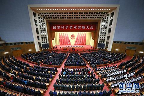 #晨报#李克强:加快构建知识产权创造、保护、运用、服务体系,严厉打击侵权假冒行为